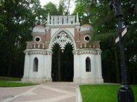 Фигурные ворота