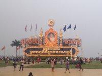 Король Камбоджи