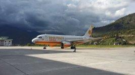 Прилет в Бутан