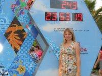 рядом с олимпийскими часами