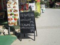 На курорте все тебя понимаю, половина надписей сделана на русском. Русских очень любят!