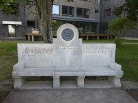 Скамейка-памятник П.И.Чайковскому на променаде
