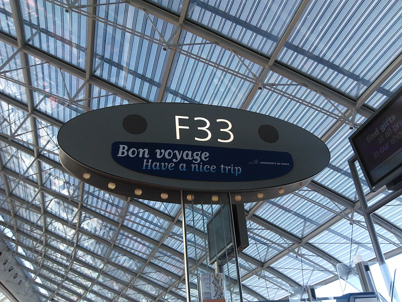 схема терминала 2e аэропорт шарль де голь