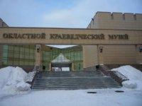 Так выглядит здание музея с улицы Труда.
