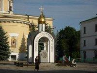 Источник на фоне Троицкого собора.