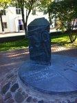 """Памятник букве """"У нескладовае"""""""