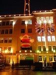 Вечерние виды города. Подготовка к Новому году