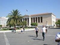 В центре Афин