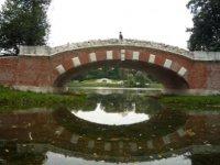 Вид на горты через Горбатый мост.
