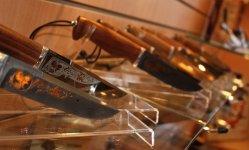 Готовые ножи