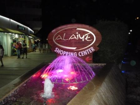 Торговый центр Alaye