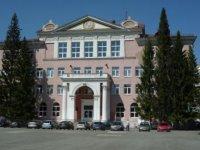 Дворец пионеров и школьников имени Н.К. Крупской