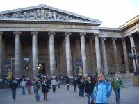Британский музей-вход свободный