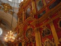Алтарь Андреевской церкви