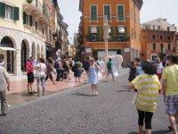 Улица Флоренции