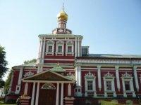 Чудо Амвросиевской церкви.