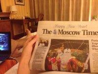 имеется пресса о России для иностранцев
