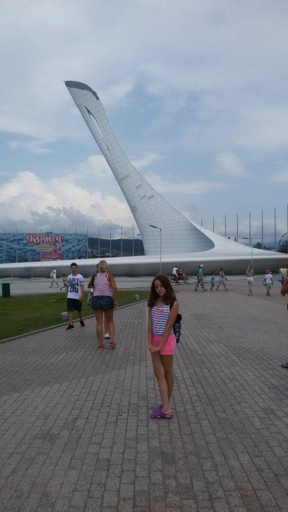 олимпийская чаша