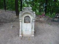 Надгробие на погосте