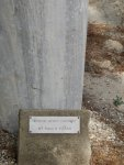 колонна возле которой били святого Павла