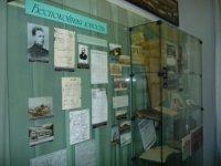 Дом-музей К.Г. Паустовского. Стенд первого зала.