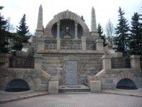 Памятник В.И. Ленину на Алом поле