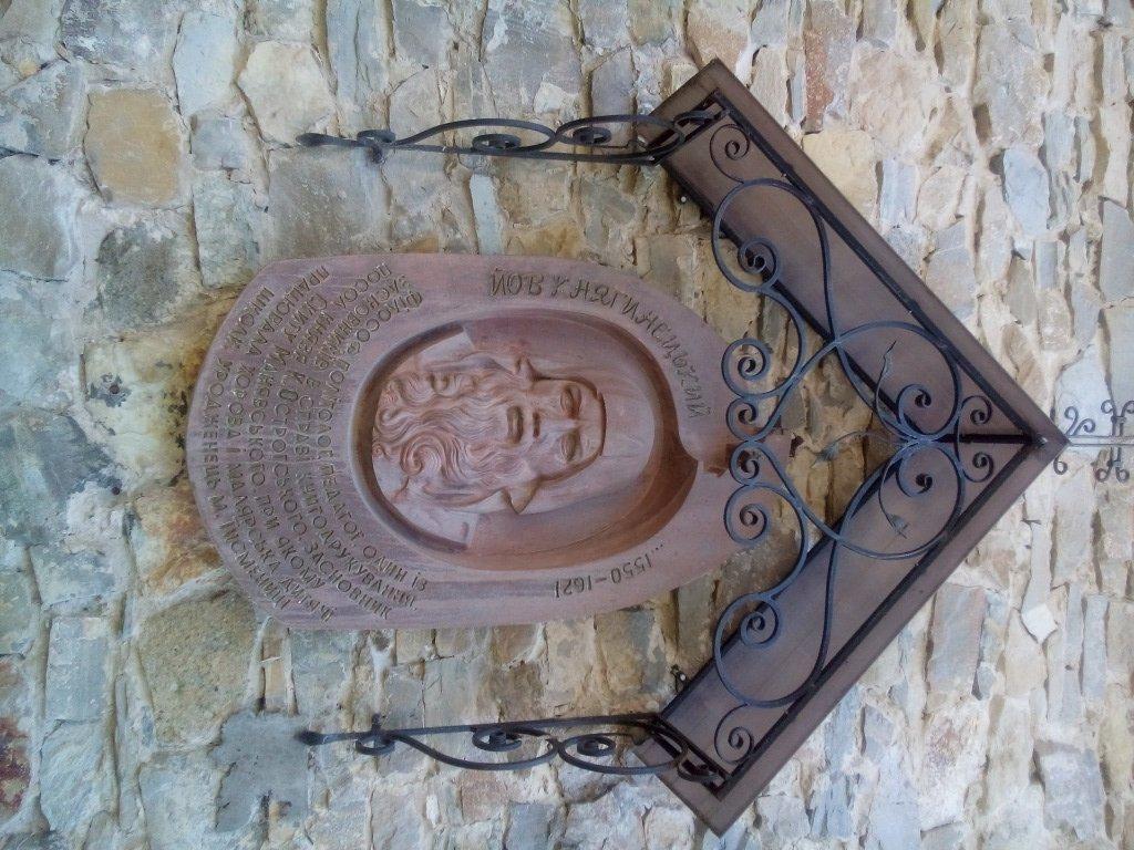Иов Княгинецкий, основатель храма