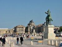 Приехали в Версаль