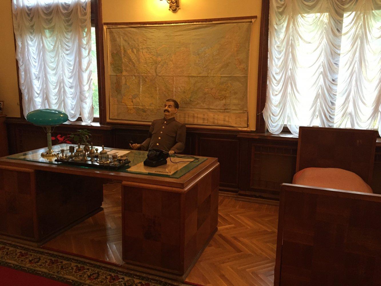 Музей Дача Сталина