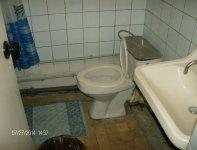 Вот такой был номер!!!....В ванне даже гвоздика убогого для полотенца не было!!!!