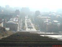 Вид Еревана из Каскада