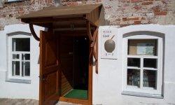 Музей каши (вход)
