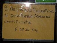 Фьорентина в меню