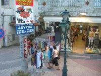 Городские магазинчики