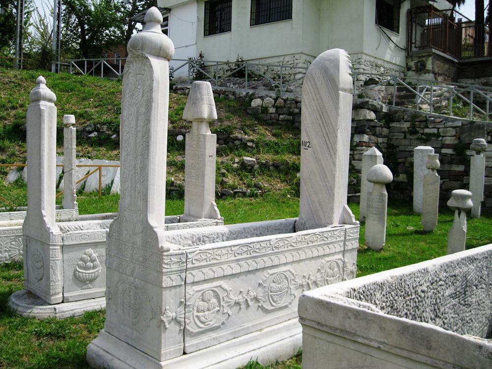 Остатки османского кладбища