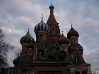 Купола Собора Василия Блаженного