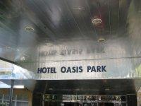 Возле входа в отель
