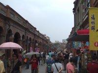 колониальный исторический  район Sanxia