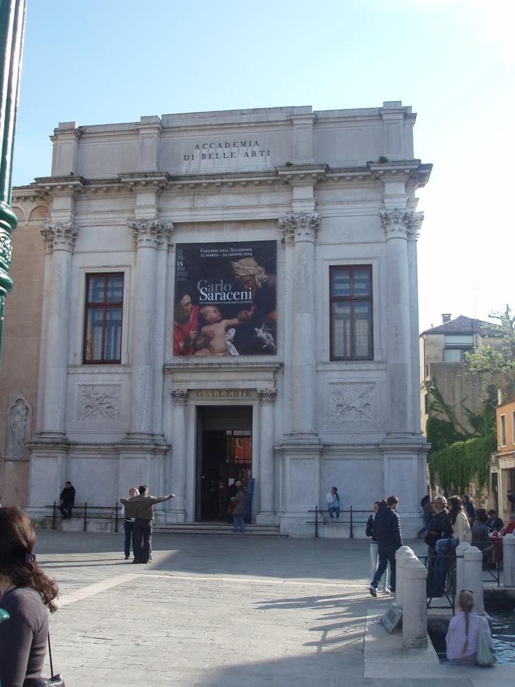 Фасад Галереи Академия
