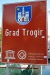 Трогир - памятник ЮНЕСКО