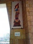 Дева Мария с младенцем, подарок Тайланда