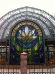 Брестский зимний сад