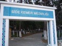 Вход на местное кладбище
