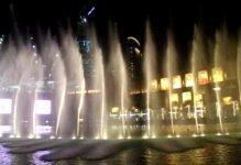 Собственно фонтан