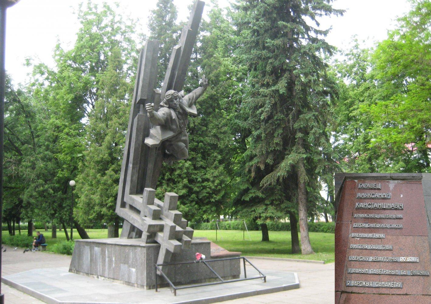 Памятники в витебске цены с Первоуральск памятники курск цены пенза