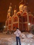 В Одинцово