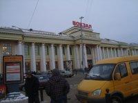 Вокзал в Екб
