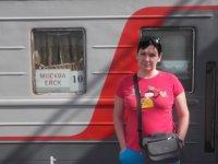 Поезд на Ейск