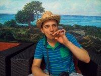 Знаменитые кубинские сигары
