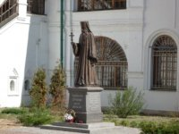 Памятник Серафиму (Звездинскому).